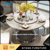レストランの家具の大理石表のステンレス鋼表の円形のダイニングテーブル