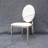 [ودّينغ برتي] فندق [إينفينيتي] [ستينلسّ ستيل] يتعشّى كرسي تثبيت ([يك-زس48])