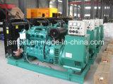 Yuchaiエンジン70kw/87.5kVAはディーゼル発電機を開く