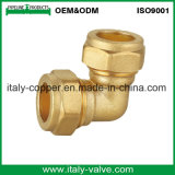 品質保証の真鍮の圧縮の同輩の肘(AV7011)