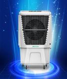작은 힘 휴대용 공기 냉각기 환기 팬