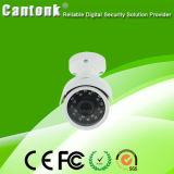 1.3MP/2MP иК погодостойкnNs HD 4 в камерах 1 CCTV Ahd с датчиком Сони (R25)