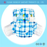 Prix le moins cher Smart Baby Fabricant de produits de couches pour bébés jetables