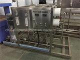 高品質省エネROの水処理機械