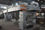 O PLC controla a máquina de estratificação de alta velocidade para a película plástica
