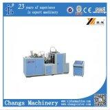 Jbz-A12 기계를 형성하는 자동적인 커피 또는 차잔