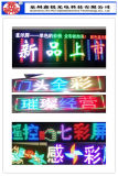 X10 de l'écran LED intérieur coloré
