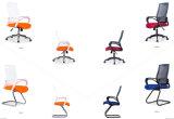 中間背部ファブリック網の参謀本部のコンピュータの椅子