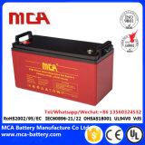 Alta energia libera di Quanlity con le batterie 12V 200ah del AGM