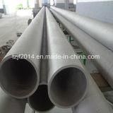 310S Бесшовная труба из нержавеющей стали с высоким качеством