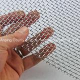 Провод сетки 4-500 Китая наградной сплетенный нержавеющей сталью