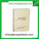 絶妙な習慣によって印刷される薄い色の宝石類の包装のペーパーギフト袋