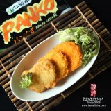 パン粉(Panko)を調理している10mmの従来の日本語