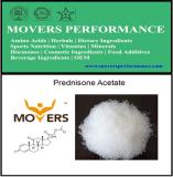 強いステロイド: Prednisoneのアセテートの同化粉
