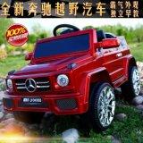 リモート・コントロール/子供の電池式のおもちゃ車LC車068が付いている新しく赤いおもちゃ車