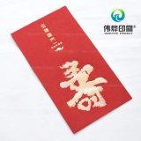 Impresión con papel rojo con dinero para un regalo de Brithday como