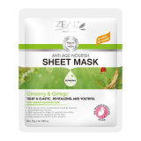Zealgingseng & Gingko Energy Anti-Wrinkle Facial Mask