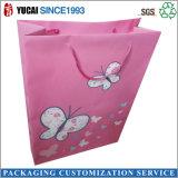 Оптовая продажа хозяйственной сумки бумаги мешка бумаги с покрытием