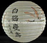 De Lantaarn van het diy- Document/de Ambacht van het Document/Chinese Lantaarn (F86)