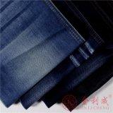 Tela del dril de algodón Qm2806-2 para la ropa confeccionada