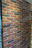 (Split moderne en brique brique)