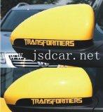 Горячий стикер зеркала автомобиля надувательства (JSD-R0010)