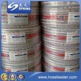 Mangueira reforçada flexível resistente UV- plástica do PVC com preço razoável