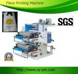 2개의 색깔 Flexo 플라스틱 인쇄 기계/Yt-2600