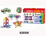Caldo! ! ! Giocattolo educativo del gioco DIY della particella elementare dei giocattoli (929509)