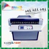 La haute définition (colorée de l'imprimante Textile1225)