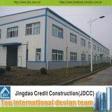 Mejor Estructura Ratio Acero funcionamiento de coste de construcción (JDCC-SB02)