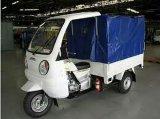 新しい3つの車輪のガスによって自動車に乗るオートバイ