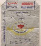 2 Falte-geöffneter Mund-Papierbeutel für das Zufuhr-Startwert- für ZufallsgeneratorKaffeebohne-Packen