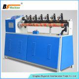 공기 회전시키기를 위한 기계를 만드는 고속/서류상 관