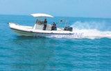 Hypalon/PVCの膨脹可能な肋骨のボート(RIB830)