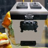 일본 압축기 판매를 위한 기계를 만드는 연약한 서브 아이스크림