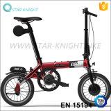 ブラシレスモーター援助の14インチの小型折るE自転車