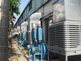 Охладитель нагнетаемого воздуха// охладителя нагнетаемого воздуха при испарении охладителя нагнетаемого воздуха при испарении (ФСУ-300)