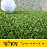 Campo de Golf de césped artificial