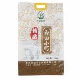 La bolsa de plástico del vacío para el empaquetado del arroz