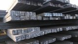 3sp/5spのための130X130炭素鋼の鋼片または正方形の鋼片の価格