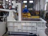 正方形の梱包機Y81f-125A