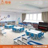 Salle de garderie pour enfants de maternelle Prix de l'équipement mobilier