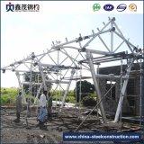 ISOの証明の研修会のための鉄骨構造