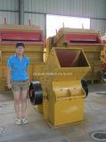 الصين حارّ عمليّة بيع [همّر ميلّ] جرّاش لأنّ نوع فحم