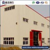 Marco prefabricado movible de la estructura de acero para el edificio industrial