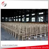 صنف عال يلوّن [شفري] كرسي تثبيت - صاحب مصنع منتوج رئيسيّة ([أت-24])