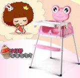 Многофункциональный стул младенца для еды/игрушки слайдера/короткого стула ноги