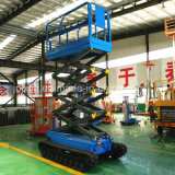 China-passte heiße Verkaufs-Qualität hydraulisches selbstangetriebenes Scissor Aufzug auf Spuren mit Cer ISO-Bescheinigung an