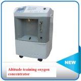 경쟁가격 저산소증 공기 발전기